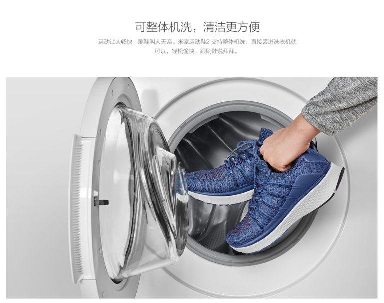 کفش ورزشی 2 شیائومی